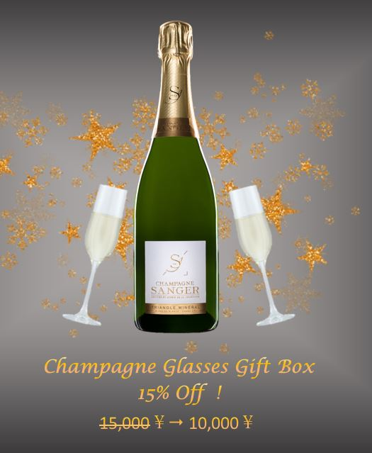 Champagne & Glasses Gift Box