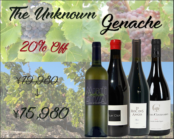 The Unknown Grenache