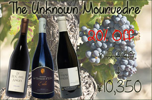 The Unknown Mourvèdre