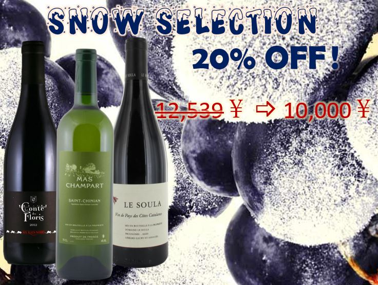 Snow Selection